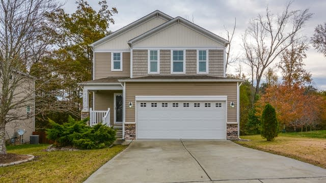 Photo 1 of 17 - 2523 Ferdinand Dr, Knightdale, NC 27545