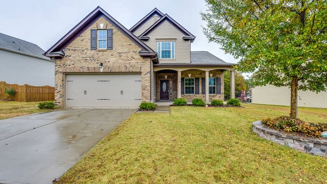 Photo 1 of 19 - 116 Kingston Dr, Mount Holly, NC 28120