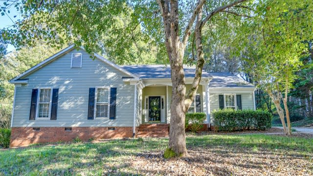 Photo 1 of 17 - 12420 Bluff Meadow Trl, Charlotte, NC 28078